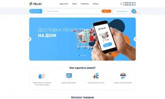 Создание интернет-магазина для аптеки