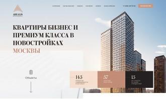 Создание корпоративного сайта для агентства недвижимости