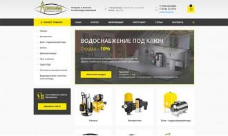 Создание интернет-магазина по продаже систем водоснабжения