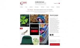 Создание интернет-магазина по продаже аксессуаров премиум-класса для женщин