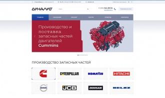 """Создание корпоративного сайта для сервисной компании """"Диналит"""""""