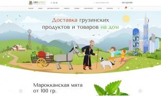 Создание интернет-магазина по продаже фермерских продуктов