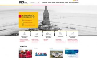 """Создание корпоративного сайта для ГК """"Инвестгеосервис"""""""