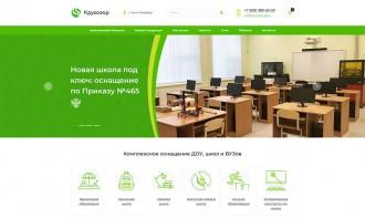 """Создание корпоративного сайта для компании """"Кругозор"""""""