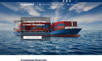 """Вёрстка корпоративного сайта для логистической компании """"Логистера"""""""