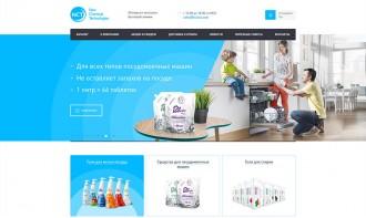 Создание интернет-магазина по продаже бытовой химии