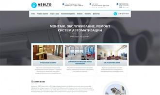 "Создание корпоративного сайта для компании ""АСБ ЛТД"""