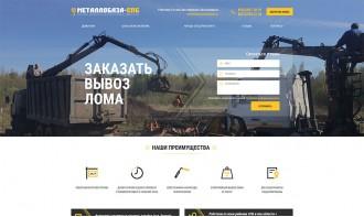 """Создание бизнес-сайта для компании """"Металлобаза-СПб"""""""