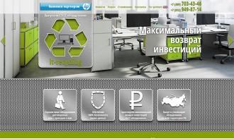 Создание бизнес-сайта для выкупа IT-оборудования