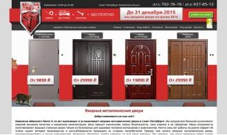 Создание интернет-магазина для продажи металлических дверей