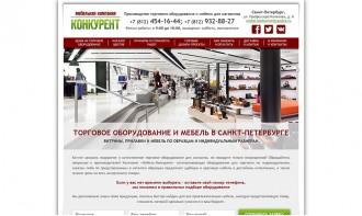 Создание интернет-магазина для продажи торгового оборудования