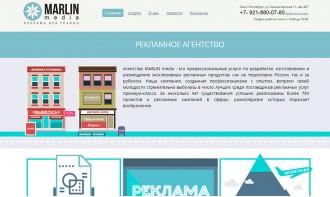 Создание сайта-визитки рекламного агентства