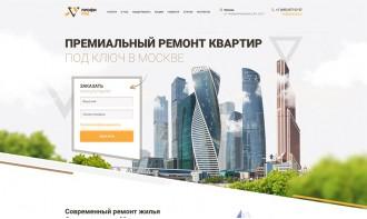 """Создание бизнес-сайта для компании """"Профи РПК"""""""