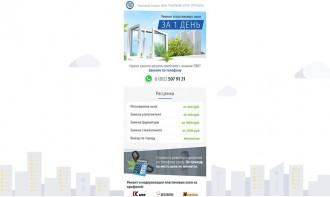 """Создание """"мобильного"""" сайта для службы ремонта пластиковых окон"""