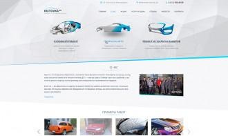 Создание бизнес-сайта для автосервиса по покраске автомобилей