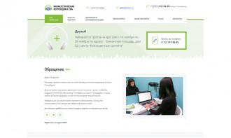 Создание сайта для специалистов работающих с детьми по методике БАК