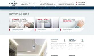 Создание интернет-магазина по продаже металлических дверей Сталия