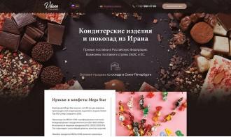 "Создание landing page ""Vilena chocolate"" для компании Вилена"