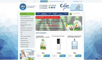 Администрирование интернет-магазина по продаже питьевой воды и не только